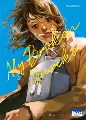Visuel My Broken Mariko / My Broken Mariko (マイ・ブロークン・マリコ) (Josei)