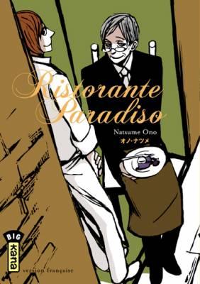 Visuel Ristorante Paradiso / Ristorante Paradiso (Josei)