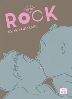 Visuel Rock / Rock (Josei)