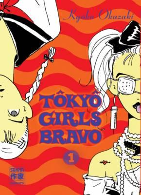 Visuel Tôkyô Girls Bravo / Tôkyô Girls Bravo (Josei)