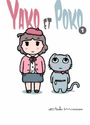 Visuel Yako et Poko / Yako to Poko (ヤコとポコ) (Josei)