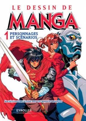 Visuel Dessin de manga (Le) / How to draw manga (Livres d'art)