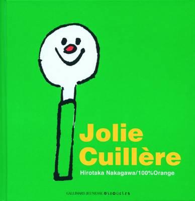 Visuel Jolie Cuillère / Spoon-san (スプーンさん) (Livres d'art)