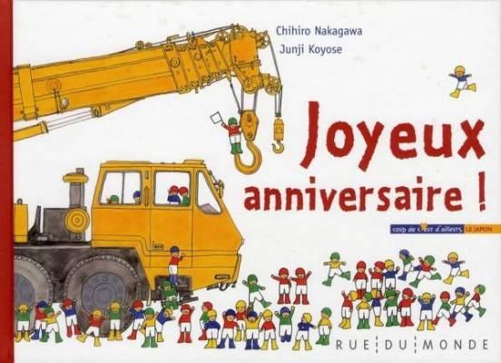 Visuel Joyeux Anniversaire ! / Otasuke kobito (おたすけこびと) (Livres d'art)