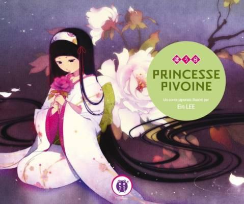 Visuel Princesse Pivoine / Princesse Pivoine - 牡丹姫 (Livres d'art)