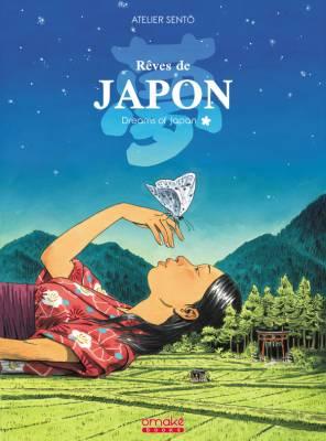 Visuel Rêves de Japon - Dreams of Japan / Rêves de Japon - Dreams of Japan - 夢の日本 (Livres d'art)