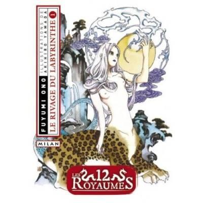 Visuel 12 royaumes - Livre 2 - Le rivage du labyrinthe / Juunikokuki - Kaze no umi, meikyû no kishi (Littérature)