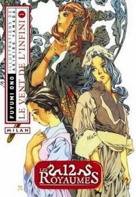 Visuel 12 royaumes - Livre 4 - le Vent de l'infini / Juunikokuki - Kaze no banri, reimei no sora (Littérature)