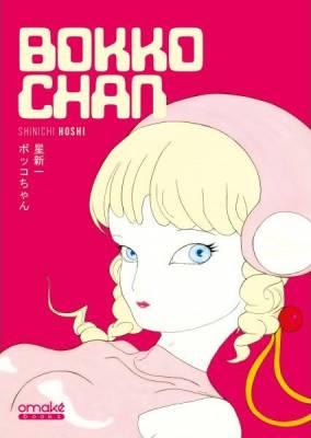 Visuel Bokko-chan / Bokko-Chan (ボッコちゃん) (Littérature)