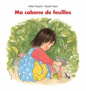 Visuel Ma cabane de feuilles / Happa no ouchi (Livres d'art)