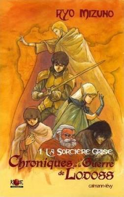 Visuel Chroniques de la Guerre de Lodoss / Record of Lodoss War (Littérature)