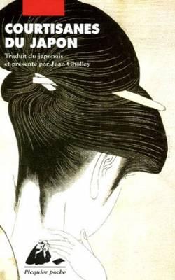 Visuel Courtisanes du Japon /  (Littérature)