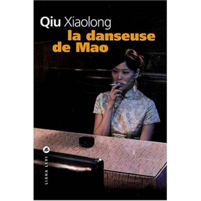 Visuel Danseuse de Mao (La) / The Mao Case (Littérature)