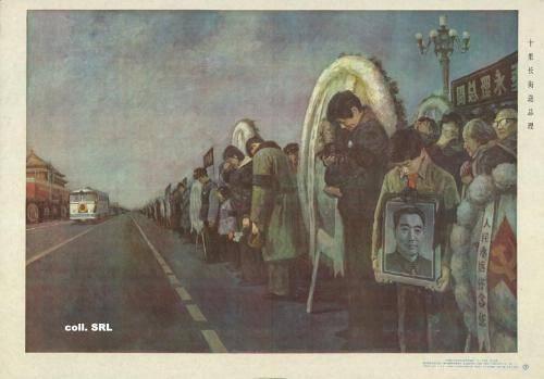 Visuel Deux morts de Mao Tse-toung (Les) /  (Littérature)