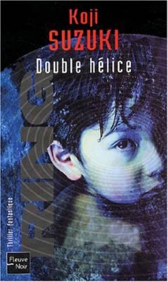 Visuel Double Hélice / Rasen (Littérature)