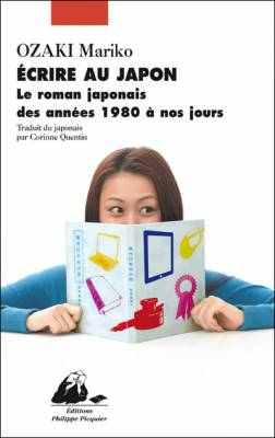 Visuel Écrire au Japon / Gendai nihon no Shôsetsu (Littérature)