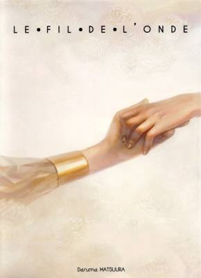 Visuel Fil•de•l'Onde (Le) / Sazanami no Ito (Littérature)