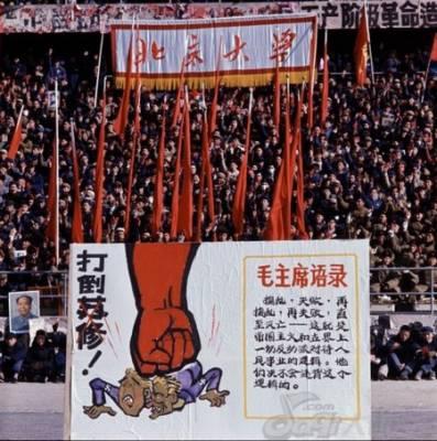 Visuel Guerre de 100 jours : La révolution culturelle à l'université de Tsinghua / Hundred day war : the cultural revolution at tsinghua university (Littérature)