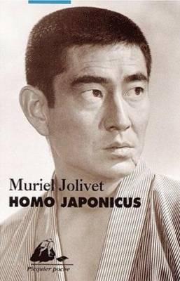 Visuel Homo japonicus /  (Littérature)