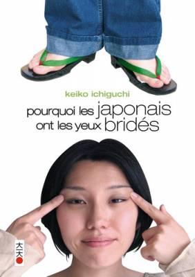 Visuel Pourquoi les japonais ont les yeux bridés / Perché i giopponesi hanno gli occhi a mandoria (Littérature)