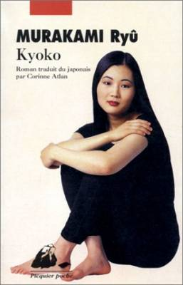 Visuel Kyoko / Kyoko (Littérature)