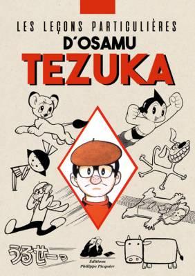 Visuel Leçons particulières d'Osamu Tezuka (Les) / Manga no kakikata (マンガの描き方) (Littérature)