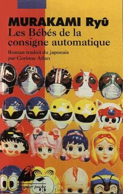Visuel Bébés de la consigne automatique (Les) / Coin Locker Baby (Littérature)