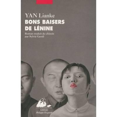 Visuel Bons baisers de Lénine /  (Littérature)