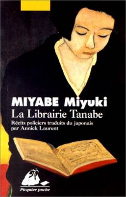 Visuel Librairie Tanabe (La) / Sabishi Karyudo (Littérature)