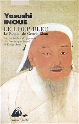 Visuel Loup Bleu (Le) / Aoki Okami (Littérature)