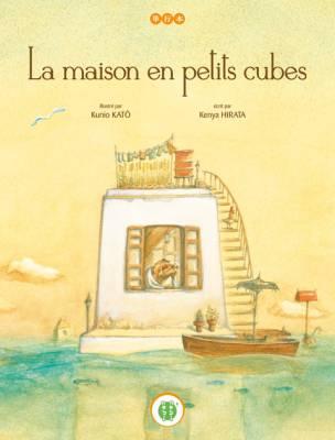Visuel Maison en petits cubes (La) / Tsumiki no ie (Livres d'art)