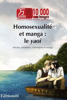 Visuel Manga 10 000 images - Revue sur la bande dessinée japonaise / Manga 10 000 images - Revue sur la bande dessinée japonaise (Littérature)