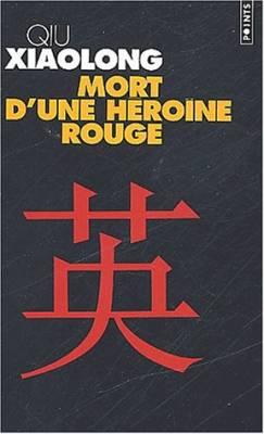 Visuel Mort d'une héroïne rouge / Death of a red Heroine (Littérature)