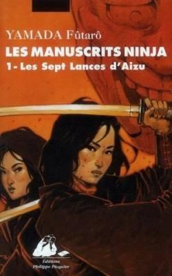 Visuel Manuscrits Ninja (les) / Yagyû ninpô chô (Littérature)