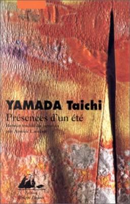 Visuel Présences d'un été / Ijin-tachi tio no natsu (Littérature)