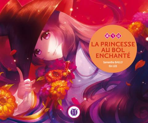 Visuel Princesse au bol enchanté (La) /  (Littérature)