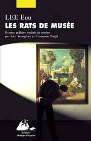 Visuel Rats de musée (Les) / Misulgwaneui Jwi (Littérature)