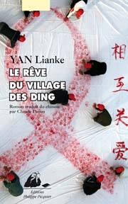 Visuel Rêve du village des Ding (Le) / Ding zhuang meng (Littérature)