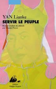 Visuel Servir le peuple / Wei renmin fuwu (Littérature)