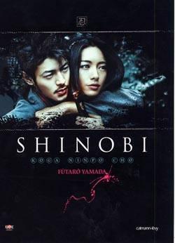 Visuel Shinobi / Shinobi (Littérature)