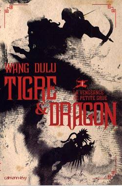 Visuel Tigre & Dragon / 鶴鐵系列 (Littérature)