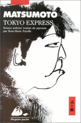 Visuel Tokyo Express / Ten to sen (Littérature)