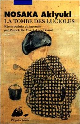 Visuel Tombe des lucioles (La) / Hotaru no Haka (Littérature)