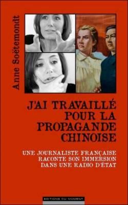 Visuel J'ai travaillé pour la propagande chinoise /  (Littérature)