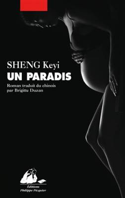 Visuel Paradis (Un) / Fudi (福地) (Littérature)