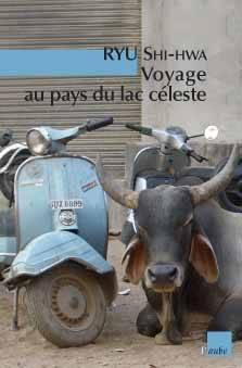 Visuel Voyage au pays du lac céleste /  (Littérature)