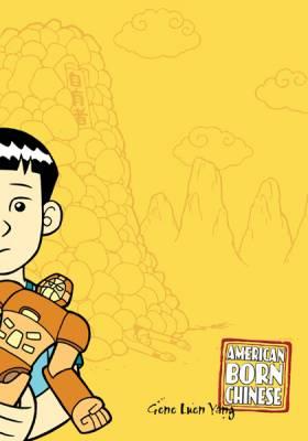 Visuel American Born Chinese / American Born Chinese (Manhua)