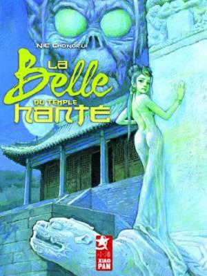 Visuel Belle du temple hanté (La) /  (Manhua)