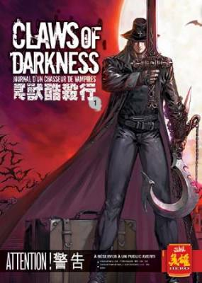 Visuel Claws Of Darkness - Journal d'un Chasseur de Vampires / Journal of the Vampire Hunter [1]: Claws Of Darkness<br /> 吸血鬼獵人日誌 冥獸酷殺行 (Manhua)