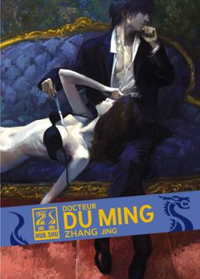 Visuel Docteur Du Ming / Yisheng Dù Míng (Manhua)